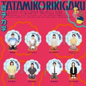 Tatamiko_online